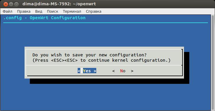 Кросс-компиляция OpenWrt / OpenWrt / stD