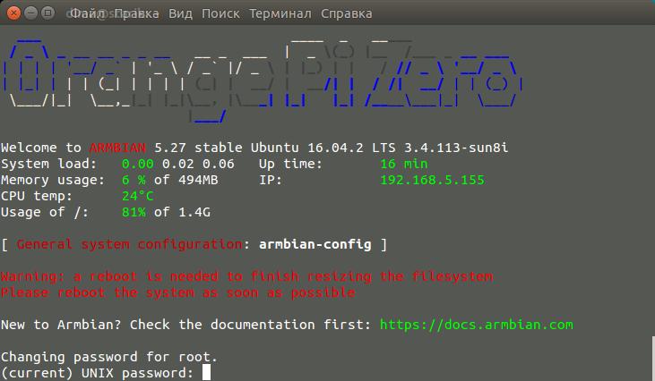 Orange Pi Zero - подключение и настройка / Orange PI / stD